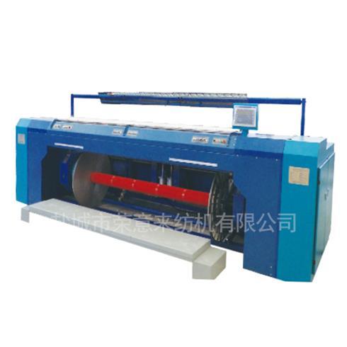 涤棉浆纱机