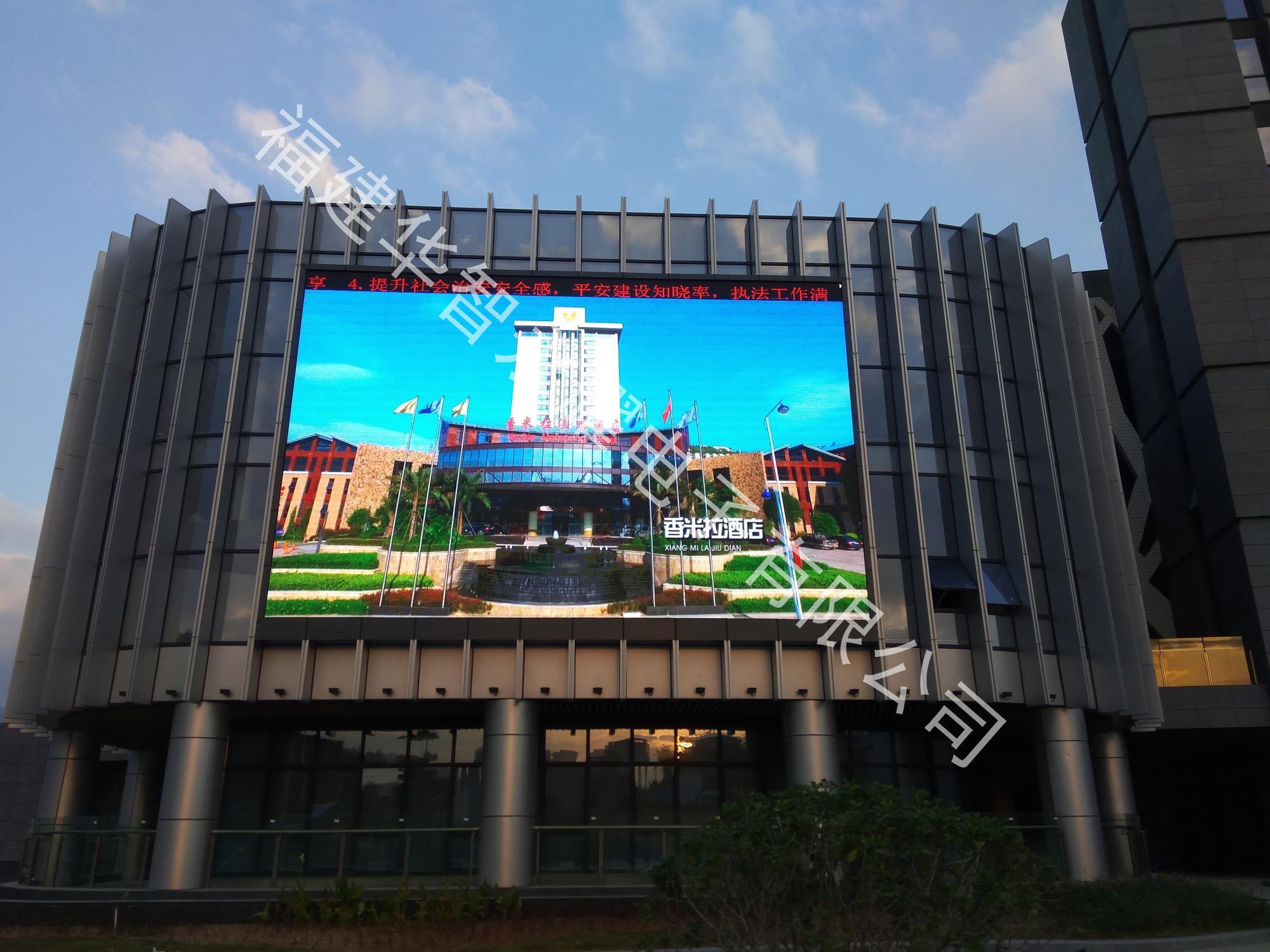 永泰六馆一中心户外显示屏