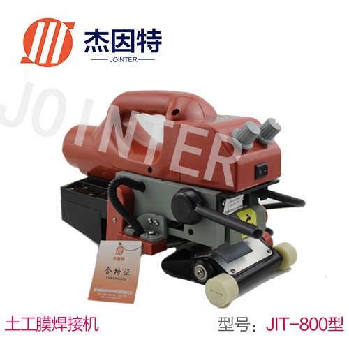 土工膜焊接机生产厂家