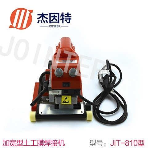 土工膜焊接机质量