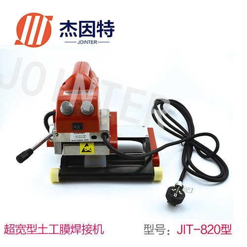 土工膜焊接机工厂