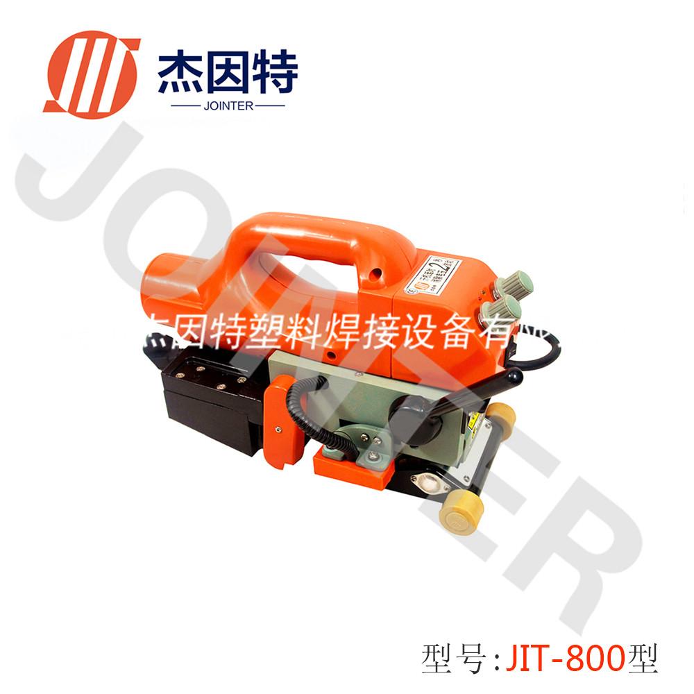 土工膜焊接机厂家