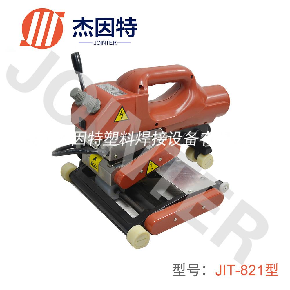 土工膜焊接机报价