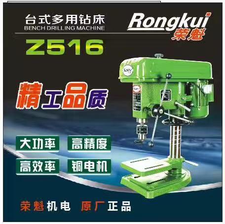 z516台式专用转床