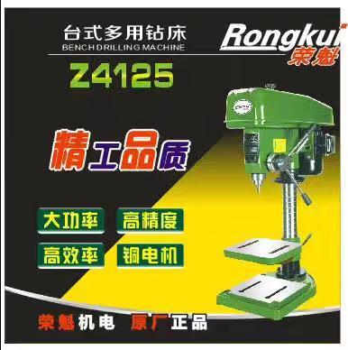 z4125台式多用转床