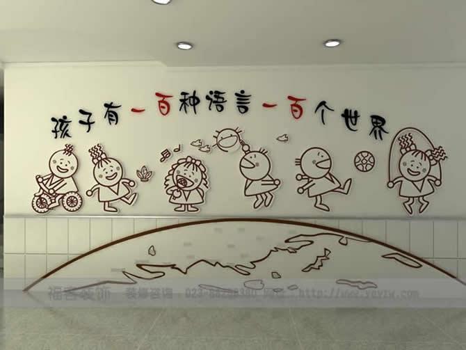 重庆幼儿园设计建议