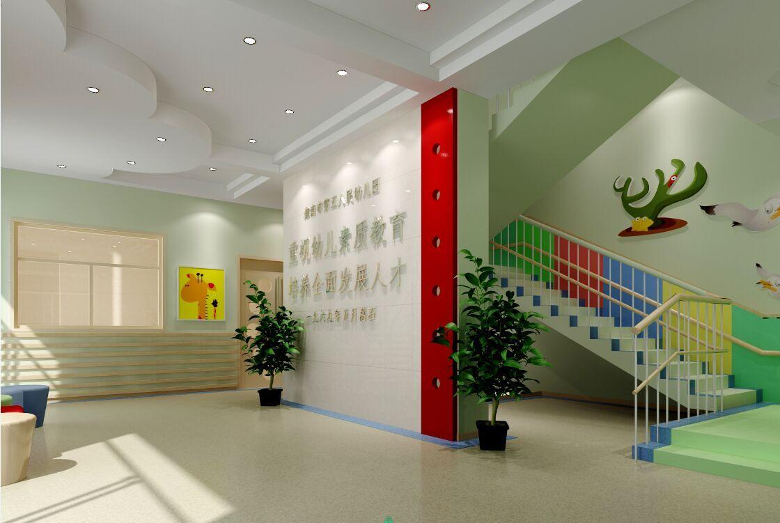 幼儿园现代风格装修设计