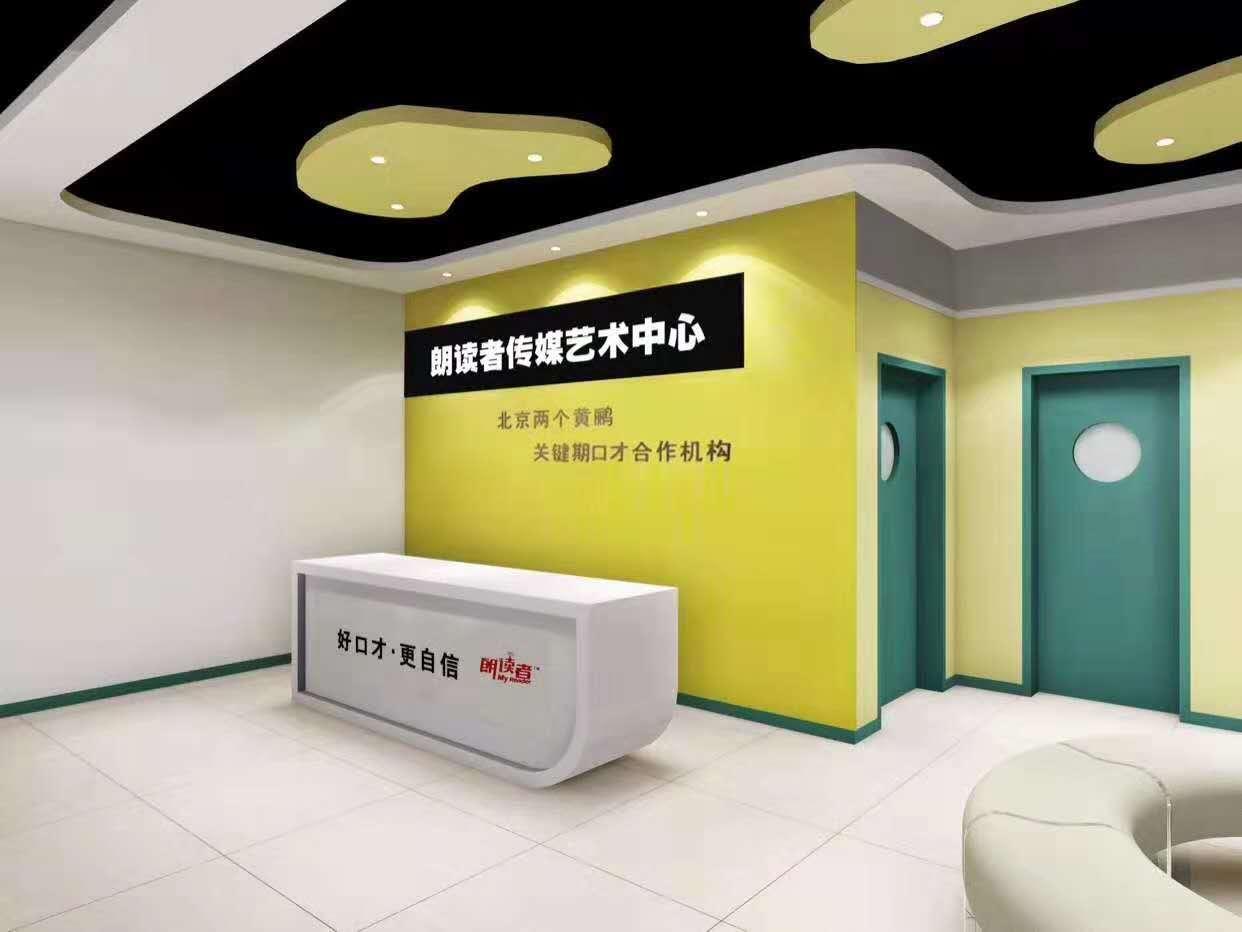 重庆幼儿园装修电话