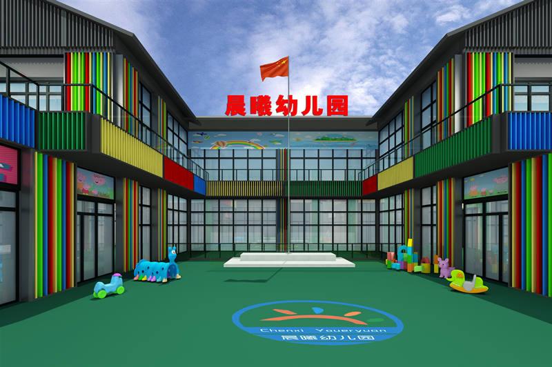 重庆幼儿园翻新公司