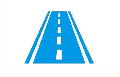 公路总承包资质