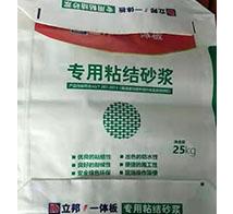 九江编织袋