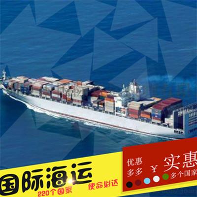 国际海运公司哪家好