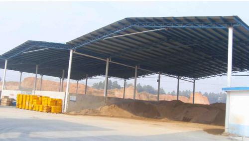 钢结构库棚