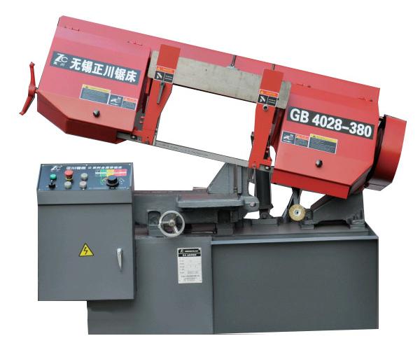 剪刀式GB4028-380锯床