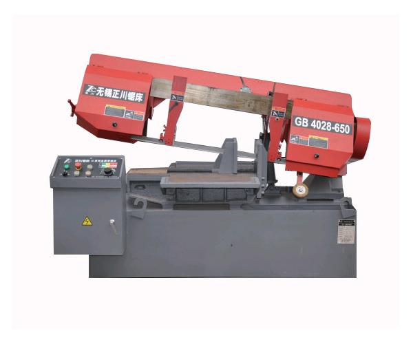 剪刀式GB4028-650锯床