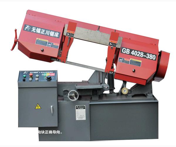 剪刀式GB4028-380卧式半自动锯床