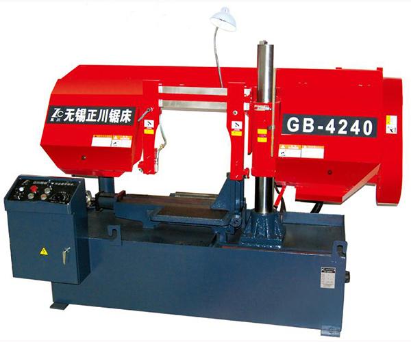 GB4240双柱型卧式半自动数据锯床
