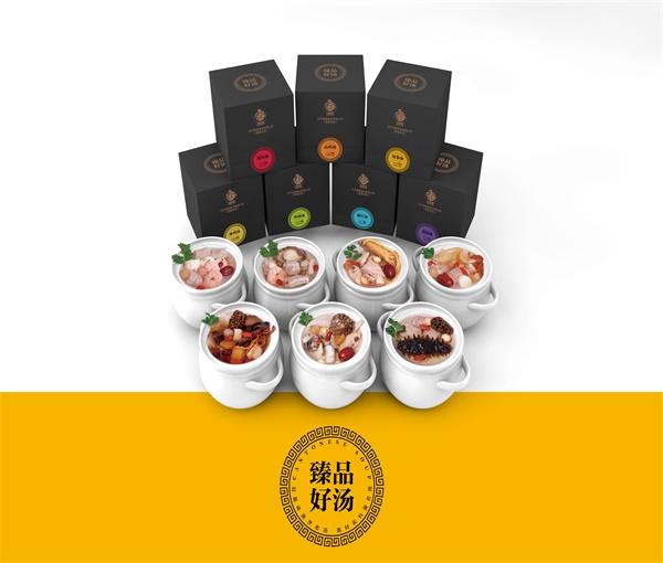 营养汤礼盒
