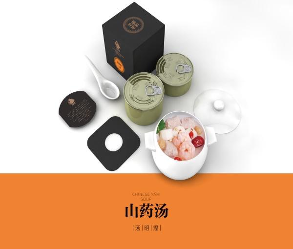 黑龙江山药汤