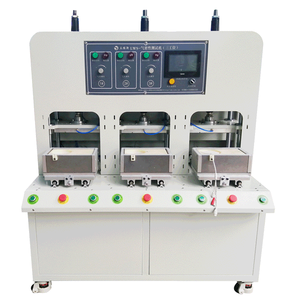 【摄像头专用】立维斯防水检测设备测试仪检漏仪LWS-G133