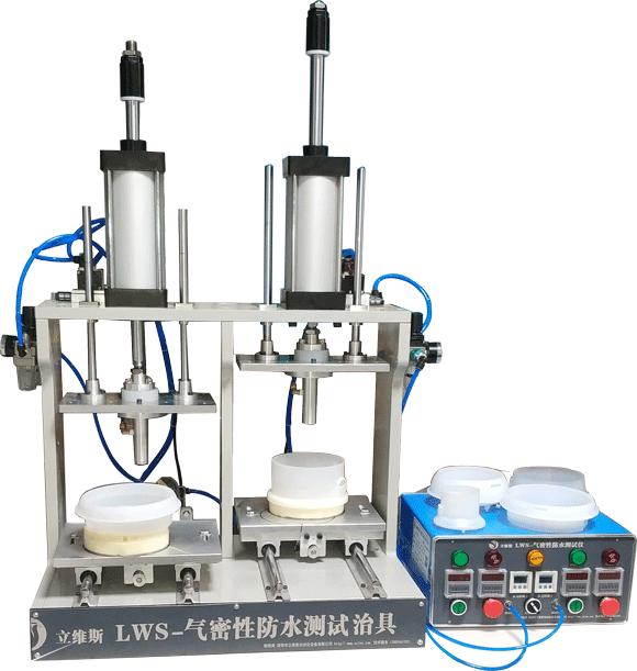 【雾化器专用】】LWS-P521双工位分体式气密性亚搏手机版官方下载机防水全检设备LWS-V523