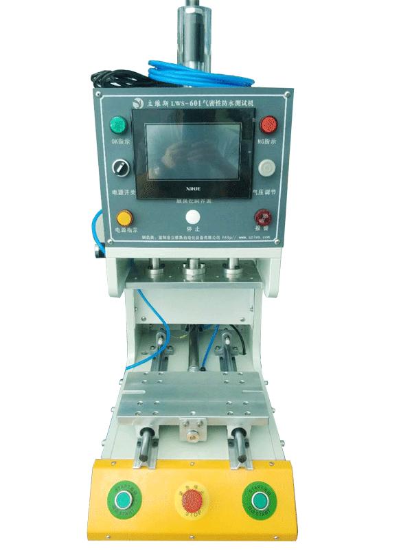 LWS-601台式气密性亚搏手机版官方下载机