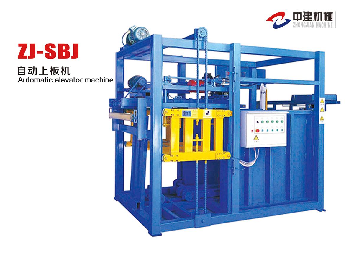 ZJ-SBJ自动上板机