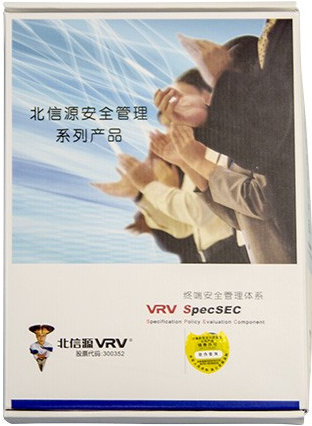 光盘刻录监控与审计系统