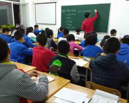 小学文化课培训