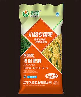 禾美海藻类掺混肥