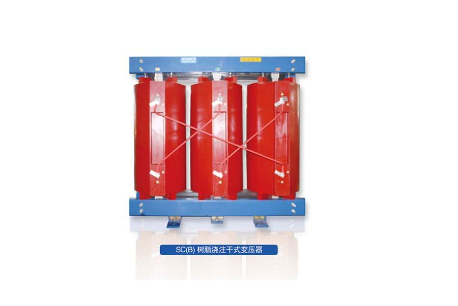 SC(B)1015树脂浇注干式变压器