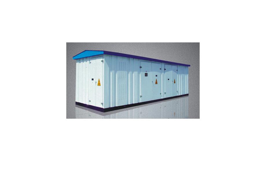 YB20系列预装式变电所