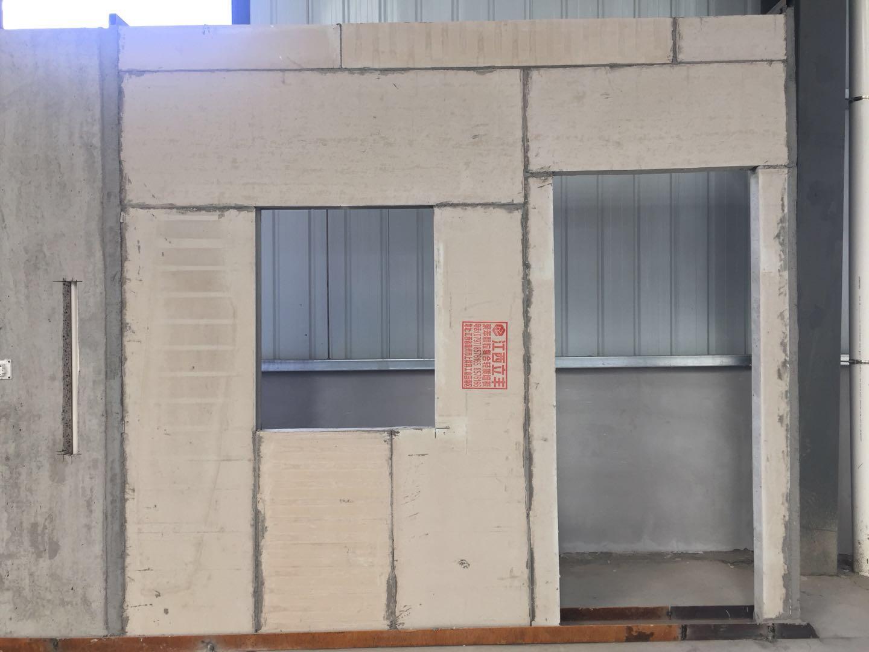 复合型轻质隔墙板厂家批发