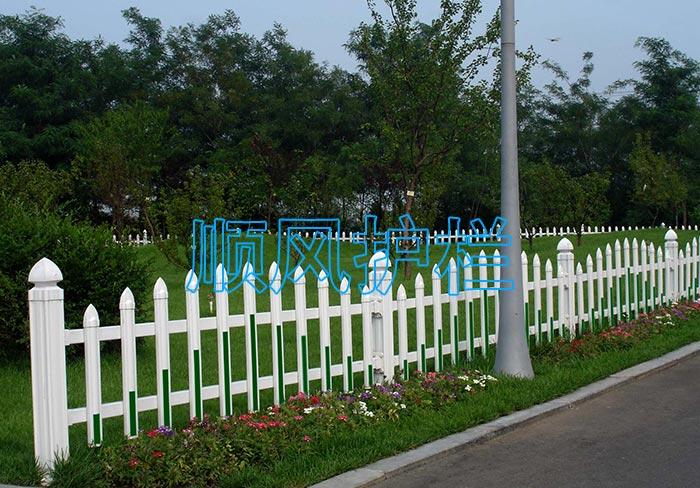 草坪塑钢护栏