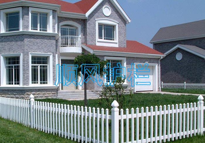 庭院栅条型护栏