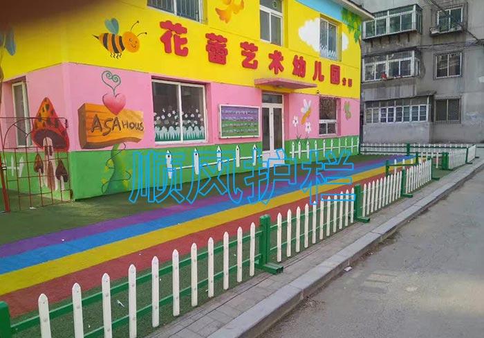 学校幼儿园护栏