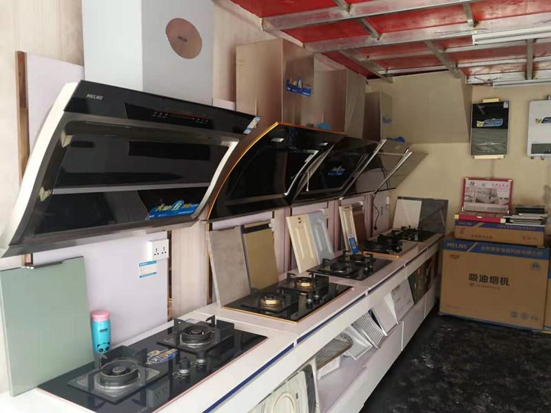 光谷水暖厨具建材市场