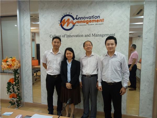 东南亚出国留学咨询机构