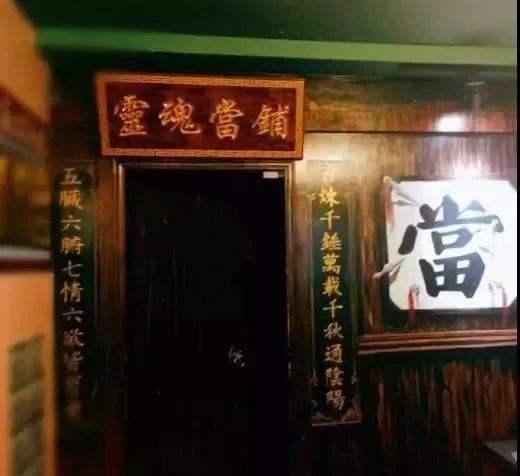 重庆金项链当铺