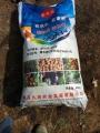 果树肥料出售