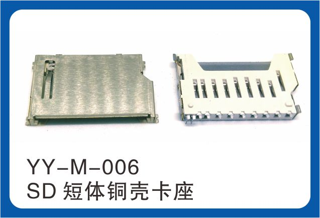 MP3卡座