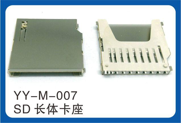 MP4卡座