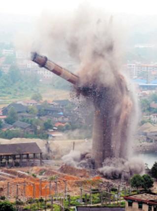钢筋砼烟囱拆除