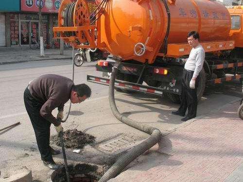 专业市政管道清理