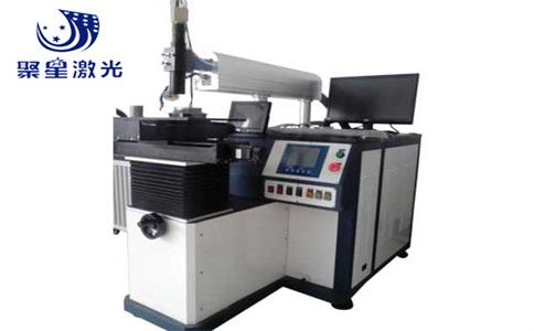 自动激光焊接机