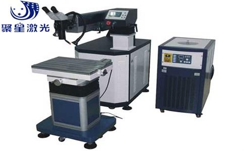激光模具焊接机