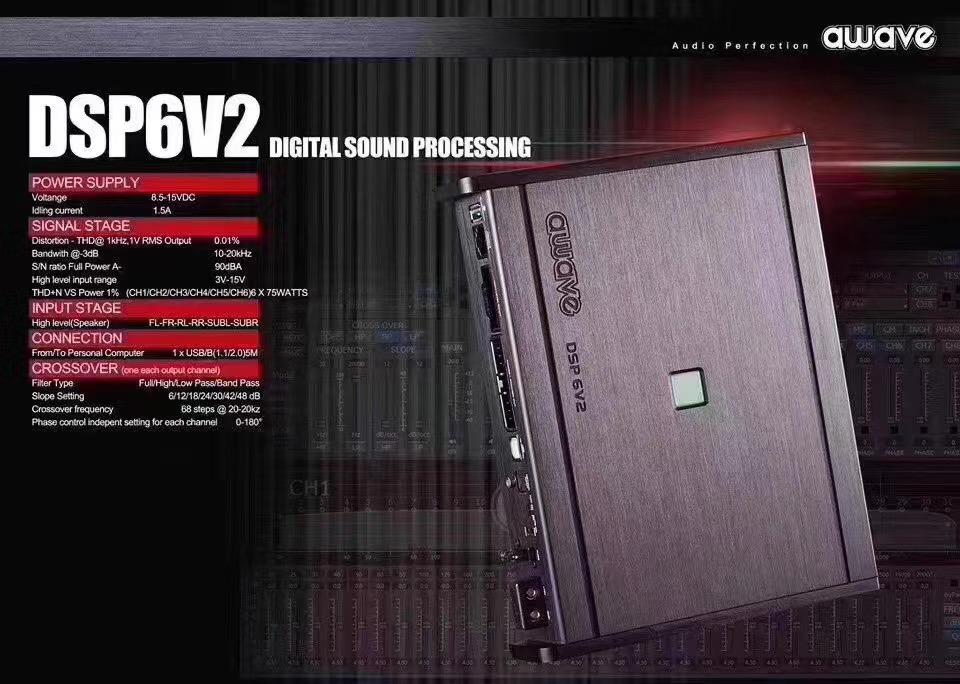 �卞�DSP 6V2