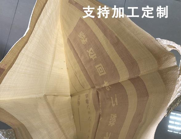 日本PP黄色马铃薯袋