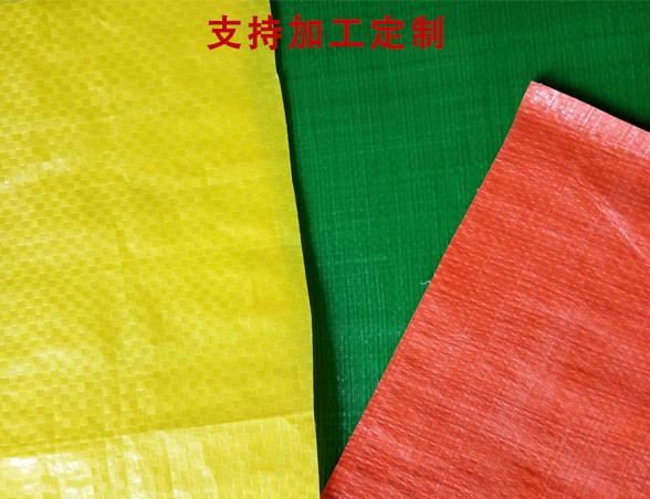 涂膜编织布