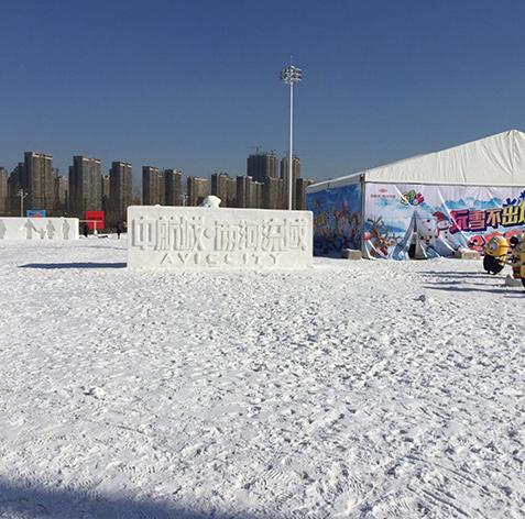 雪雕制作厂